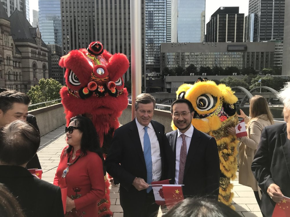 wayland-li-wushu-toronto-china-national-day-flag-raising-city-hall-2018-06.jpg