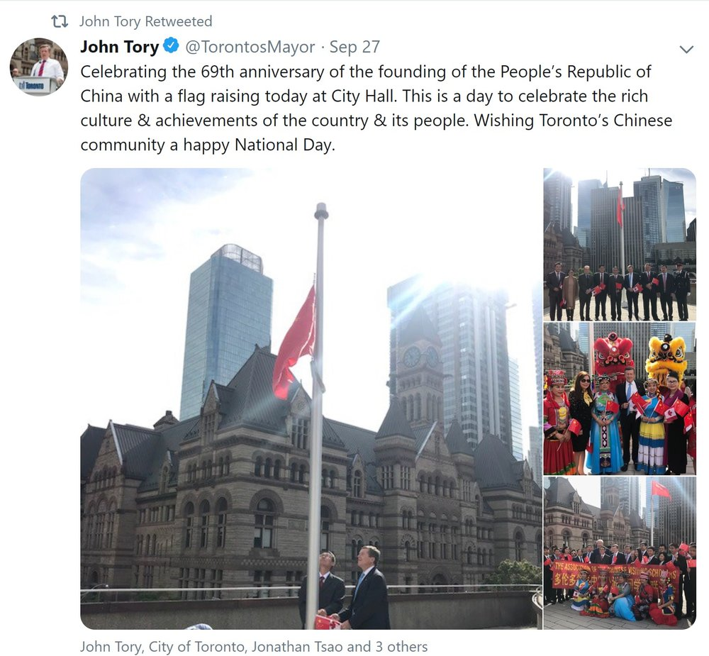 wayland-li-wushu-toronto-china-national-day-flag-raising-city-hall-2018-09.jpg
