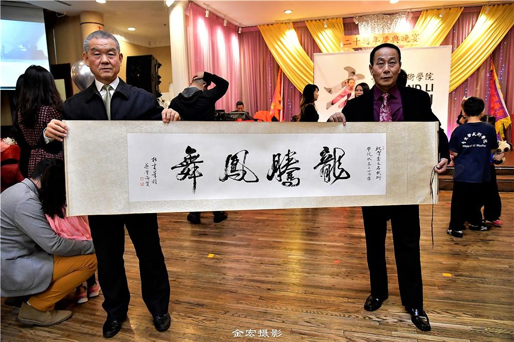 wayland-li-wushu-canada-toronto-markham-20th-anniversary-gala-2018-106.jpg