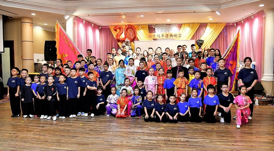 Current and former Wayland Li Wushu students, 2018/2019.