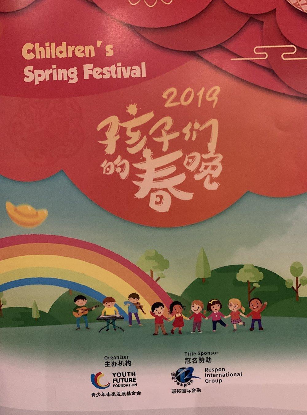 wayland-li-wushu-children-spring-fesitval-toronto-canada-2019-26.jpg