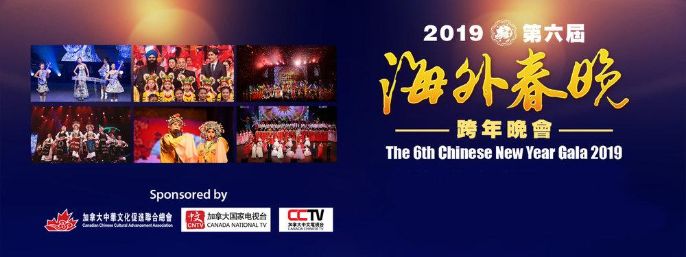 CNTV_NoText.jpg
