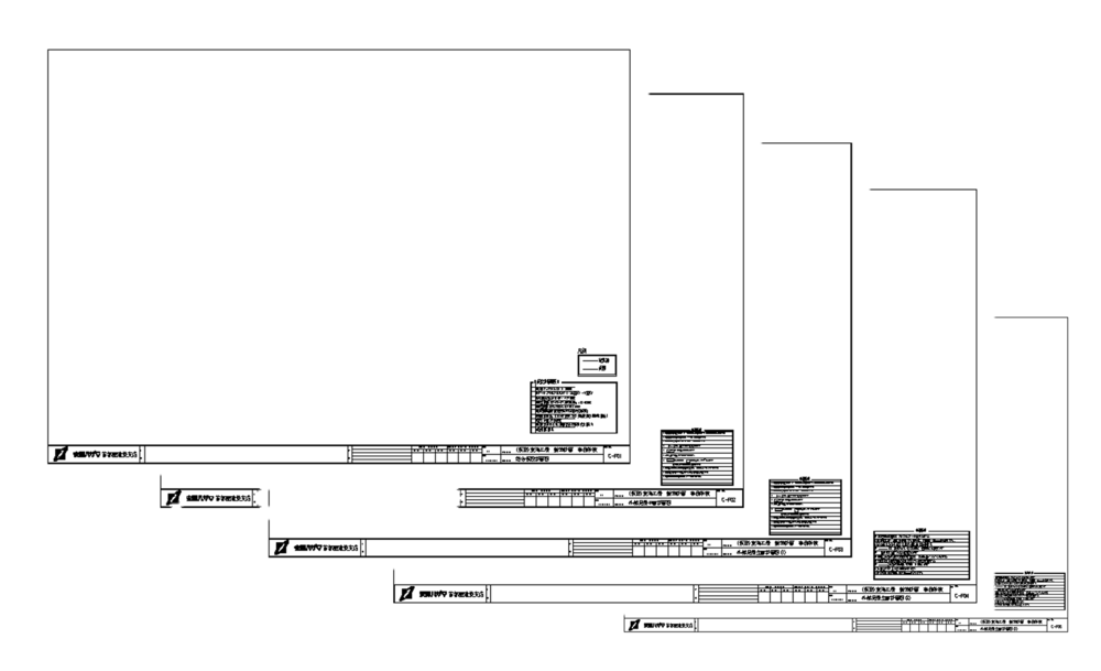各種図面枠セット - 総合仮設計画図外部足場平面計画図外部足場立面計画図
