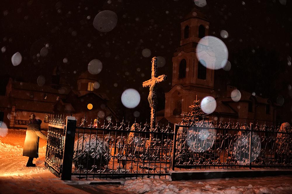 © Taras Bychko