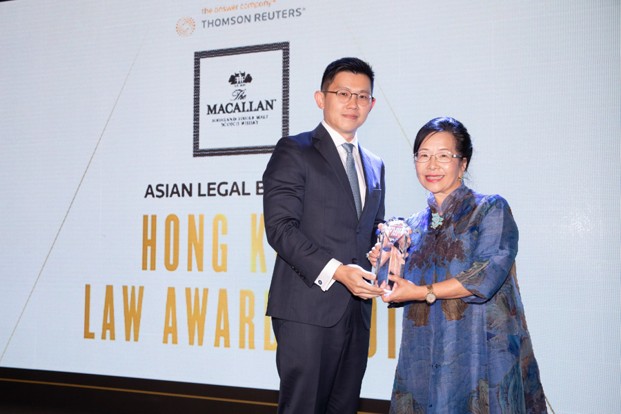 Transactional Boutique Law Firm of the Year