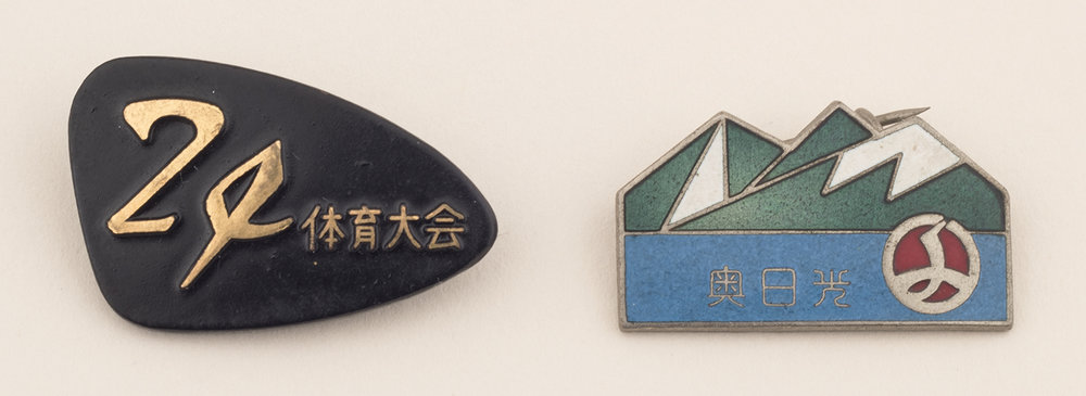 Japanese badges, from a flea market in Tokyo
