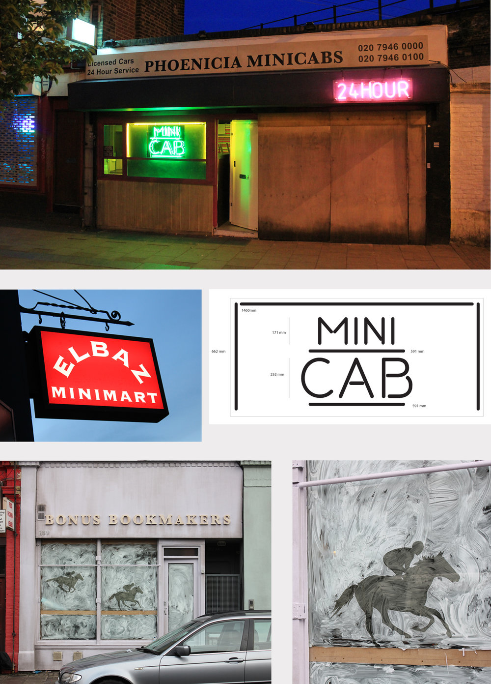 Selected shopfront, signage, neon and lightbox designs from dressing of full street.