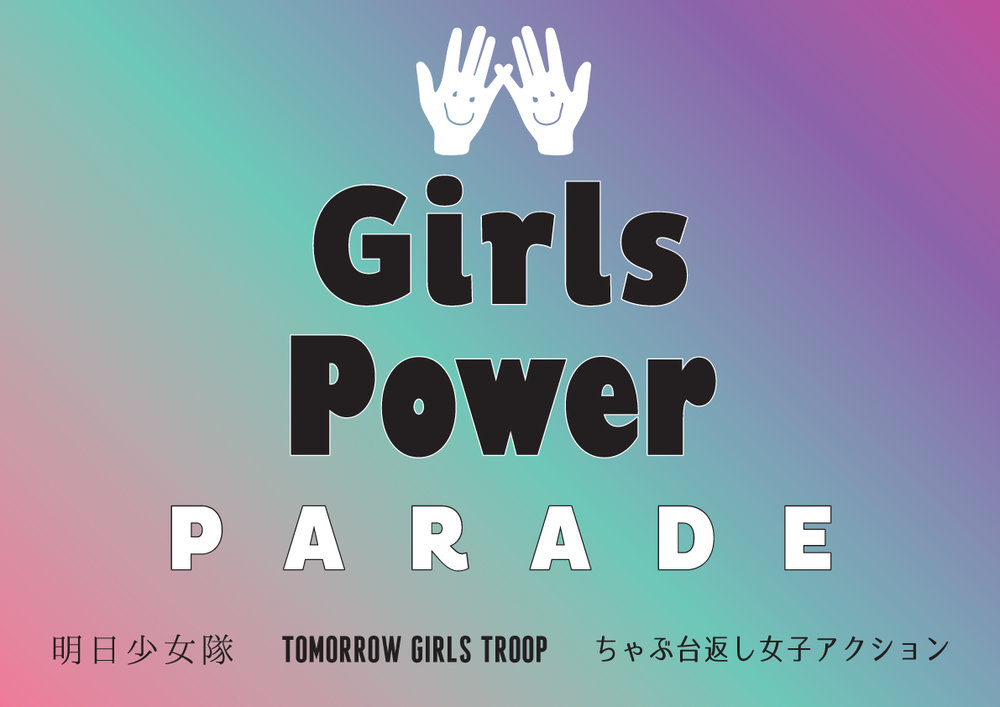 Girls Power Parade 2016 in Tokyo