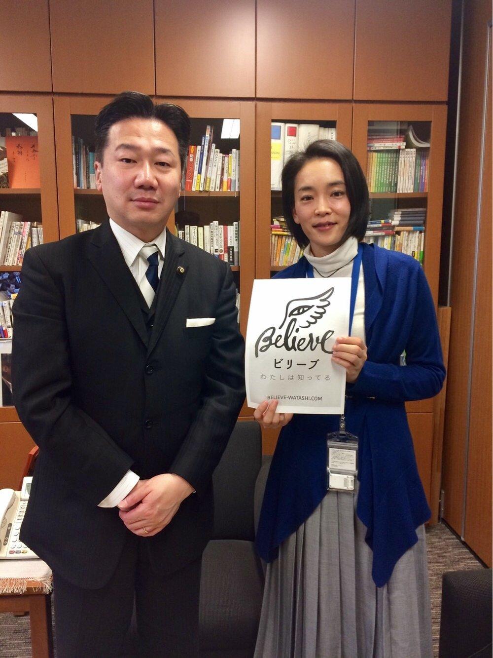 福山哲郎 参議院議員(民進).JPG