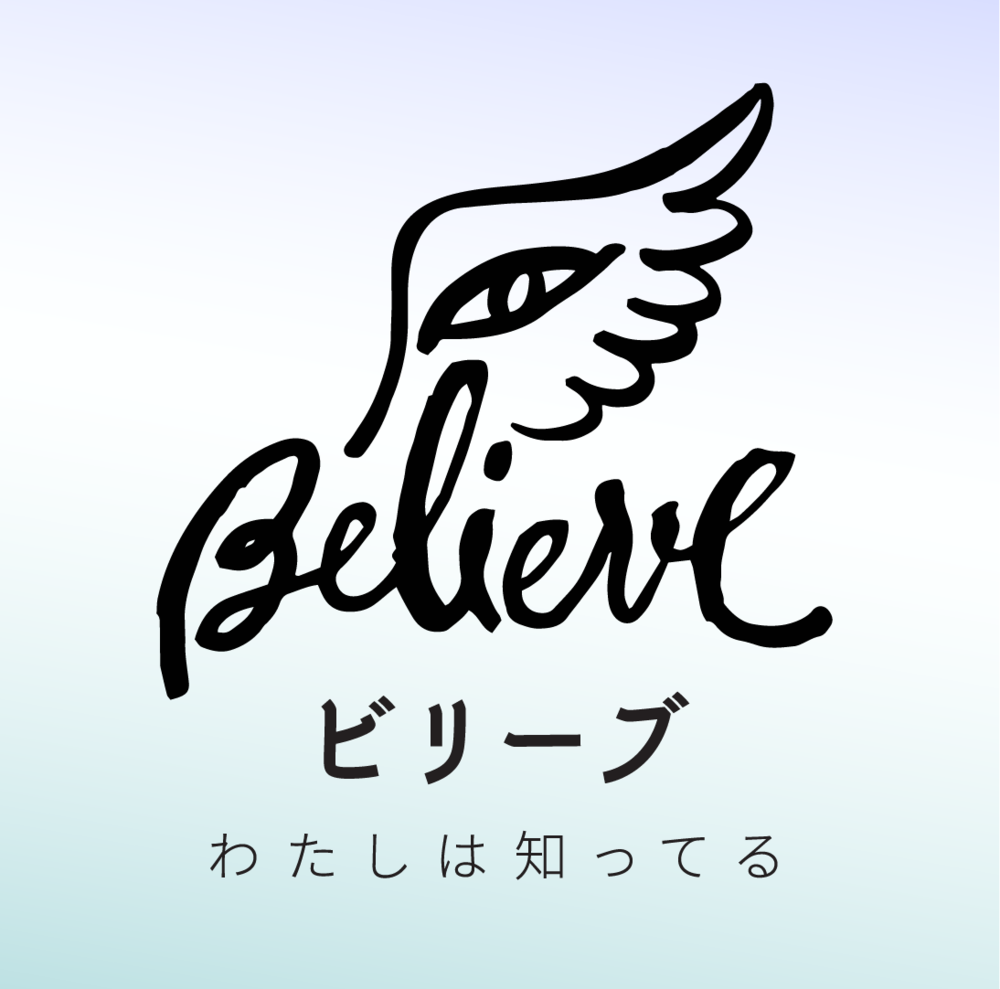 Believe Project