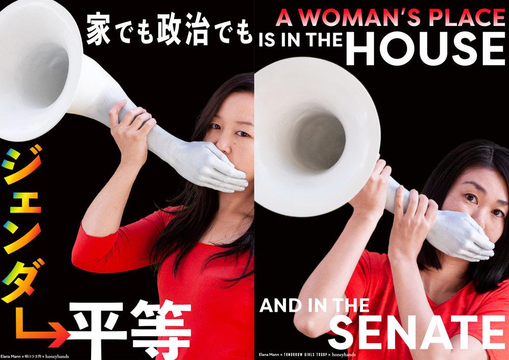 JapaneseEnglish.jpg