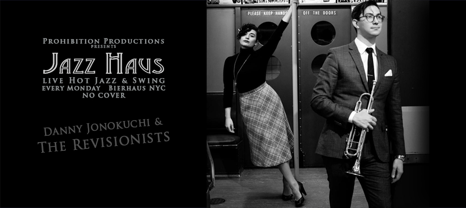 BIERHAUS-Jazzhaus-graphic__The-Revisionists.jpg
