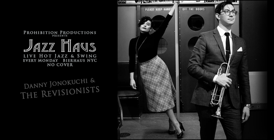 BIERHAUS-Jazzhaus-graphic__The-Revisionists2.jpg