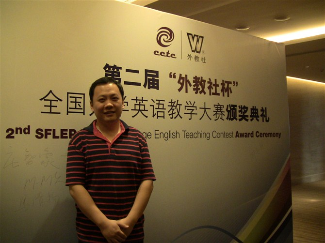 Visiting Scholar Michael Zhou of Fuzhou University, China