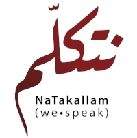 Natakallam Logo 2017.jpg