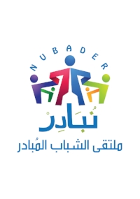 Mercy Corps-Nubader-New-Logo.jpg