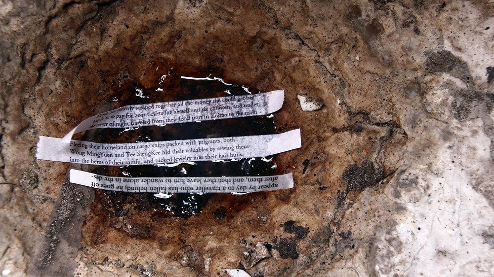 17 text in stone hole AKwan.JPG