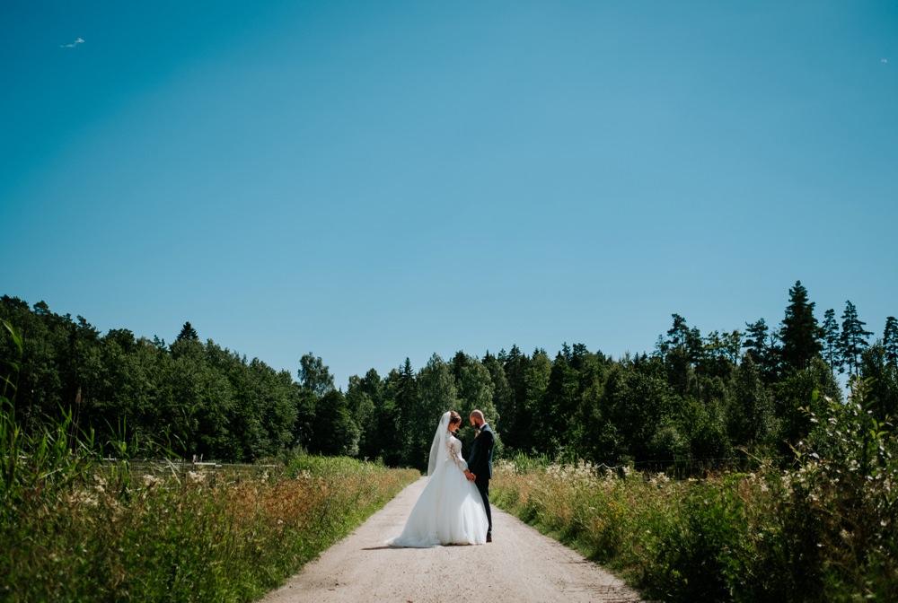 vegard giskehaug bryllupsfotograf_0015.jpg