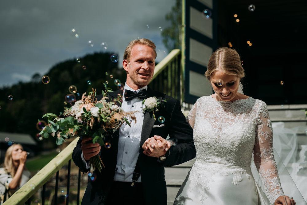 Bryllup på Ilsetra Hafjell_-24.jpg