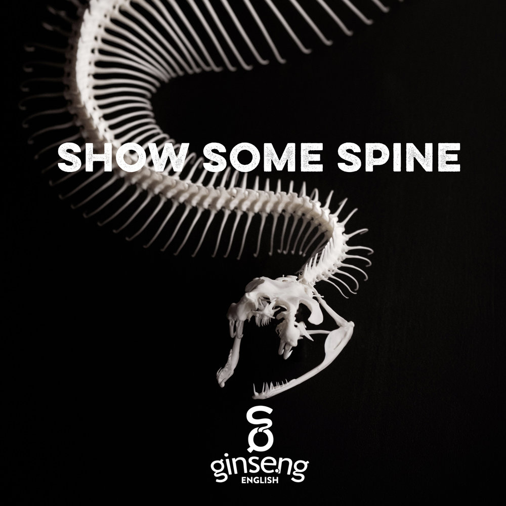 English Idiom - Show Some Spine
