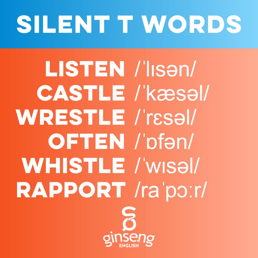 الكلمات مع T الصامت في اللغة الإنجليزية
