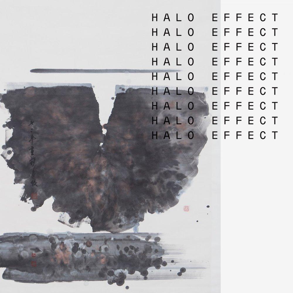 Leo- Halo Effect.jpg