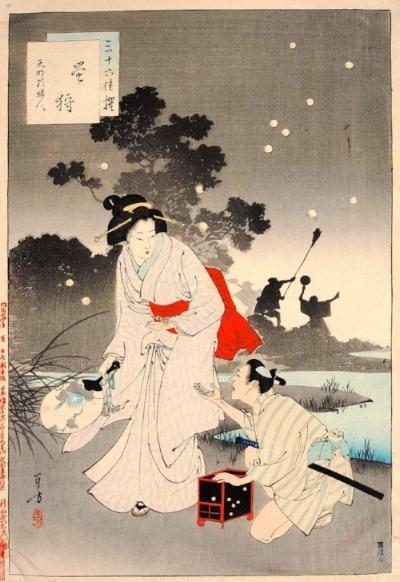 "Hotarugari, ""Firefly Catching,"" by Mizuno Toshikata (水野年方). Ukiyoe, Japanese woodblock print, 1891.From the series Thirty-six Elegant Selections (Sanjûroku kasen), in the Public domain, via Wikimedia Commons. Thumbnail image:Women Catching Fireflies by a Stream, Utagawa Kuniyoshi (1798 - 1861), Public Domain"