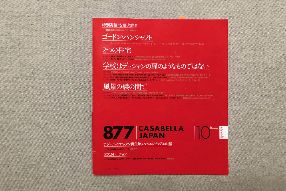 Casabella Japan_00.jpg