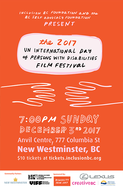 New Westminster Film Festival