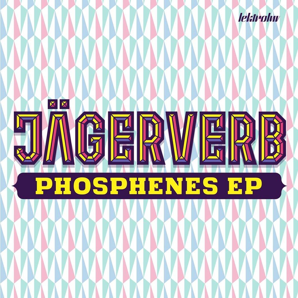 Phosphenes-EP-Art.jpg