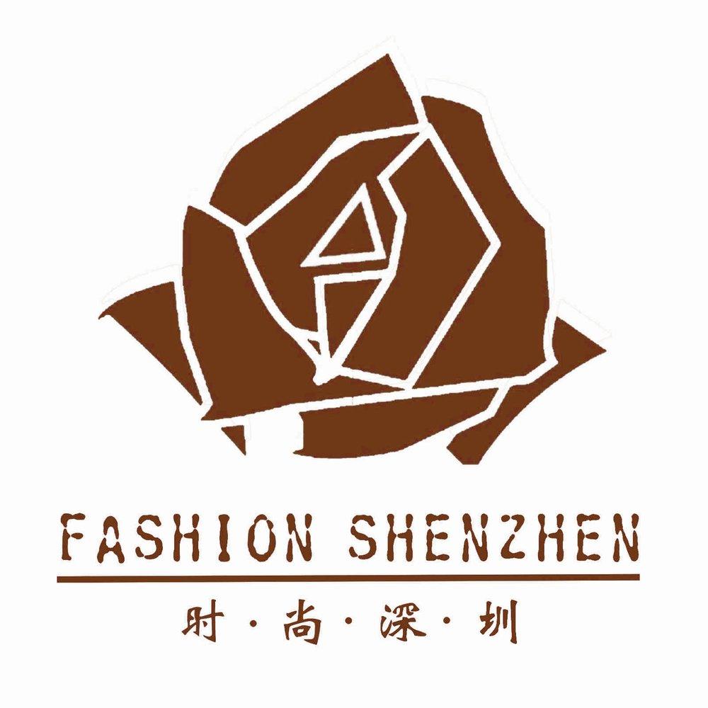 shenzhen-flower-logo.jpg