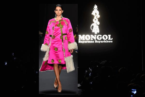 Mongol-Fall-2015.png