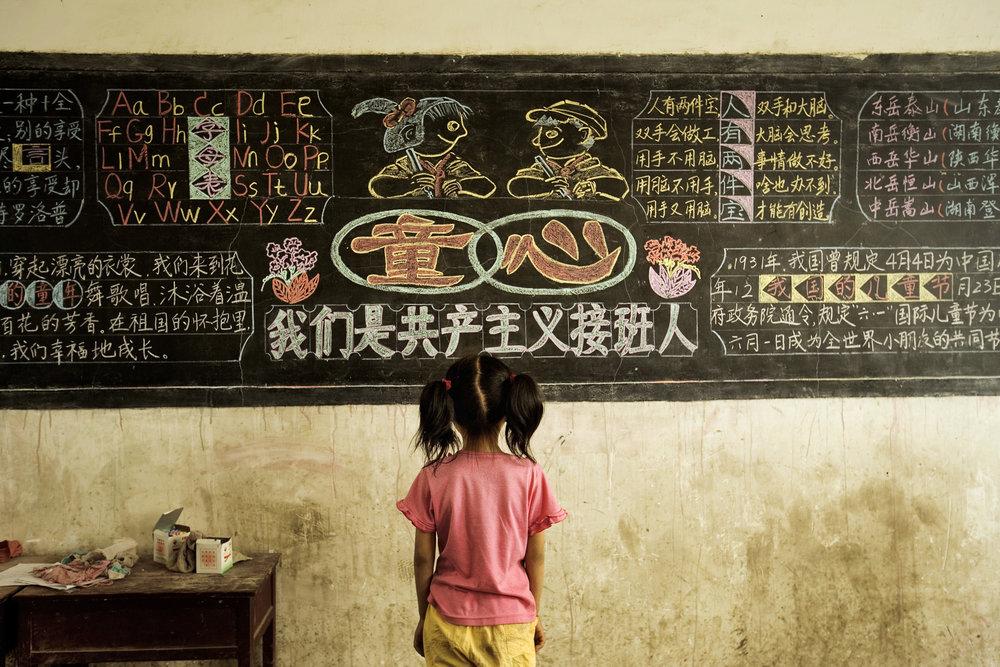 CHINA PRESS ASSOCIATION