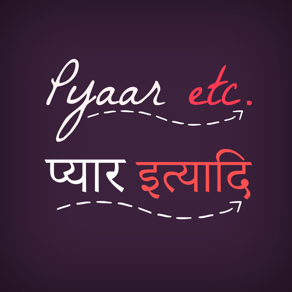PyaarEtc_Website Image.jpg