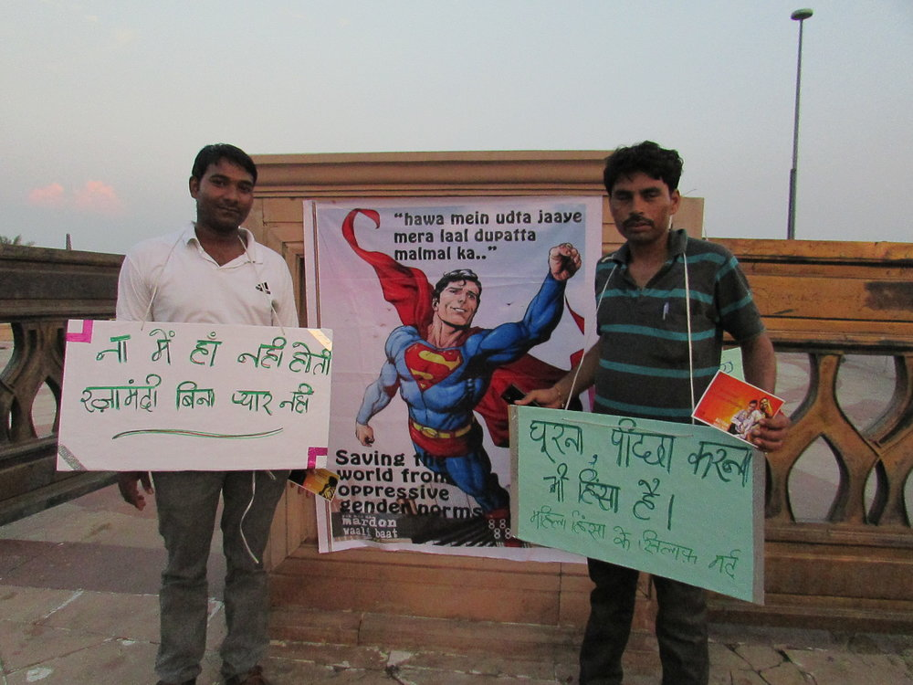 Mardon Wali Baat    A project that works with young men and boys on gender-based violence (GBV) by questioning patriarchal notions and norms of masculinity.