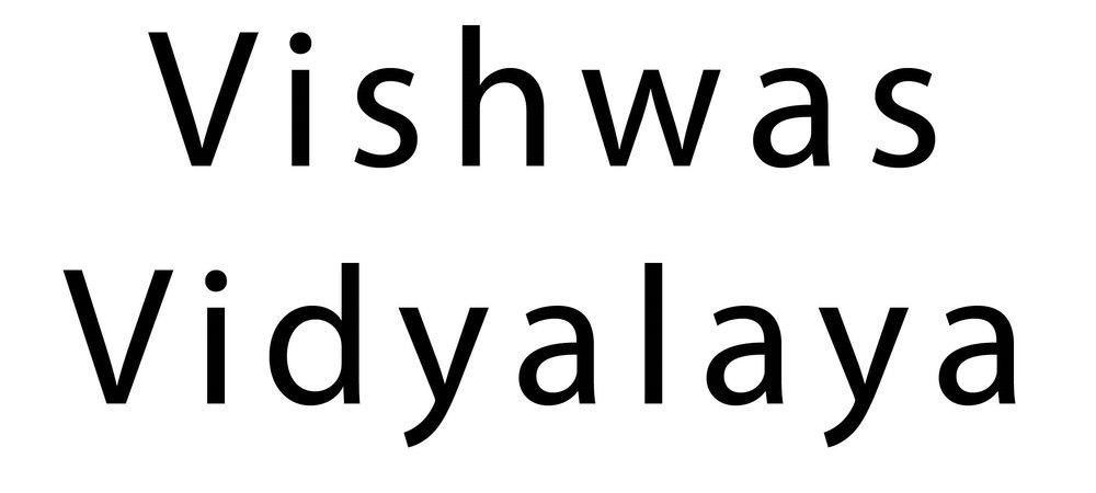 Vishwas Vidyalaya.jpg