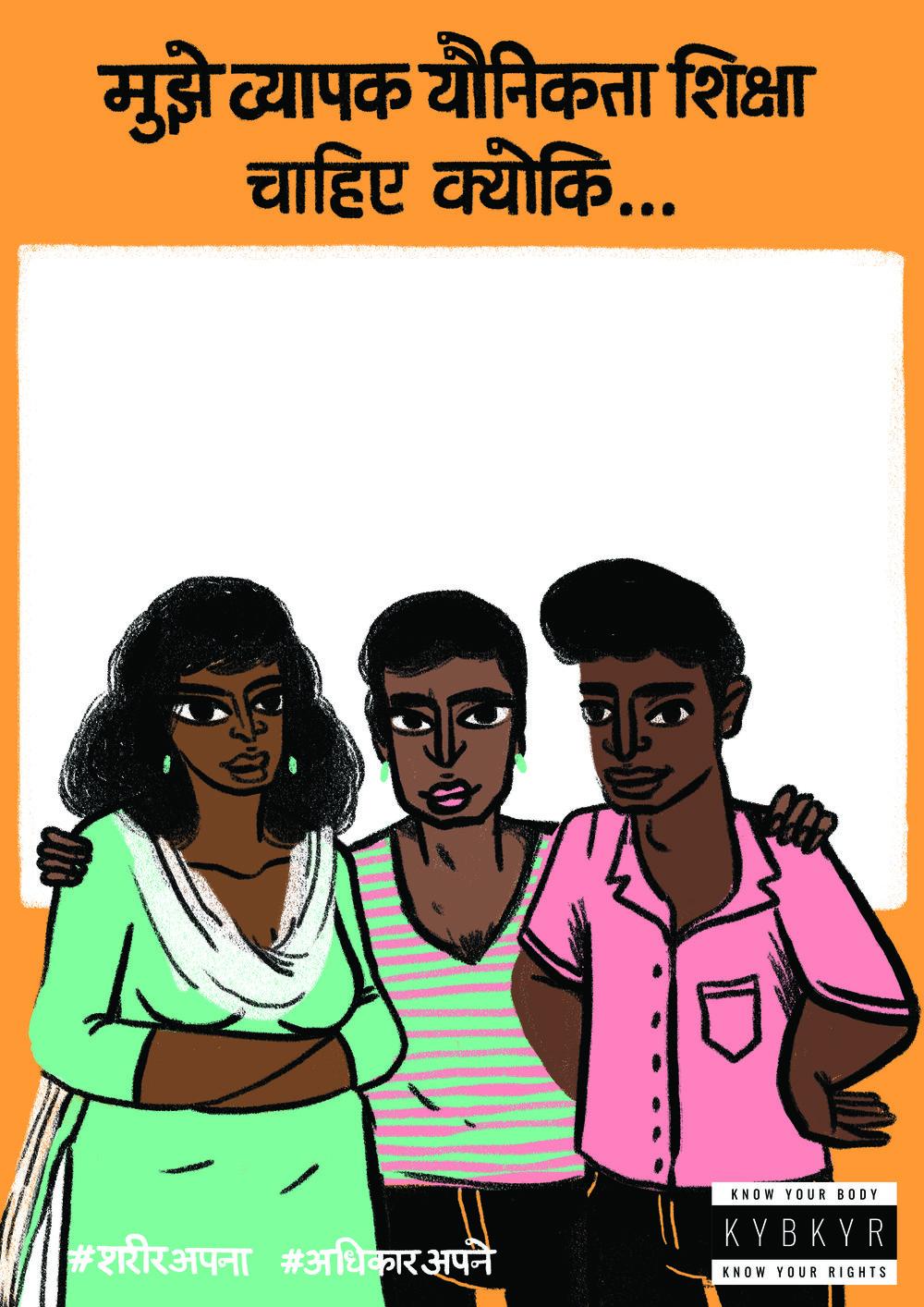 CSE demand poster - Sulochana.jpg