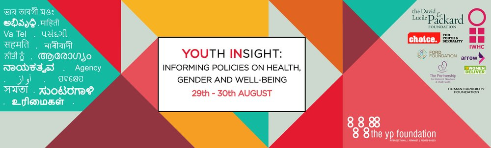 TYPF Invites Video Applications For A Two-Day Consultation On AYSRHR