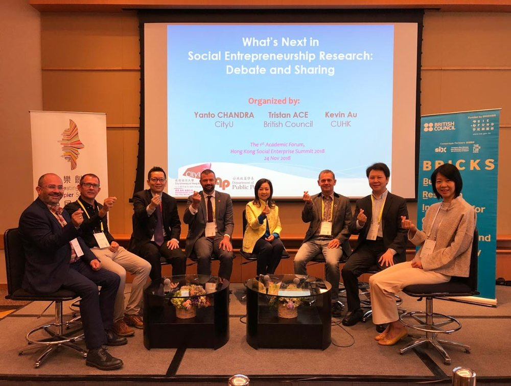 Michael (far left), with colleagues from the UK Prof Simon Teasdale (2nd from left) and Prof Alex Nicholls (3rd from right) at an event recently in Hong Kong.
