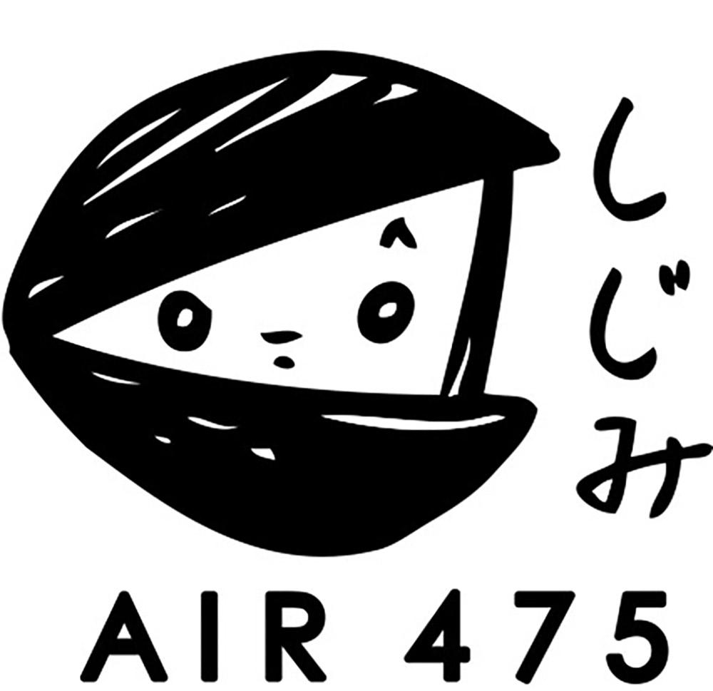 AIR 475 airstamp