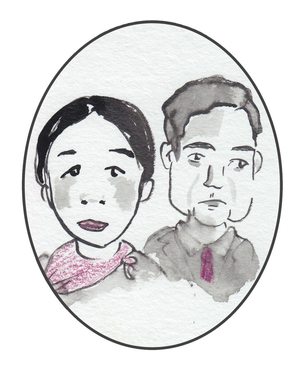 Papa and Mama