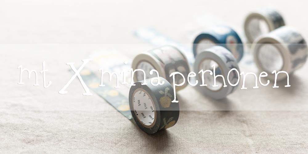 DP_MinaPerhonenMT_Banner_2.png