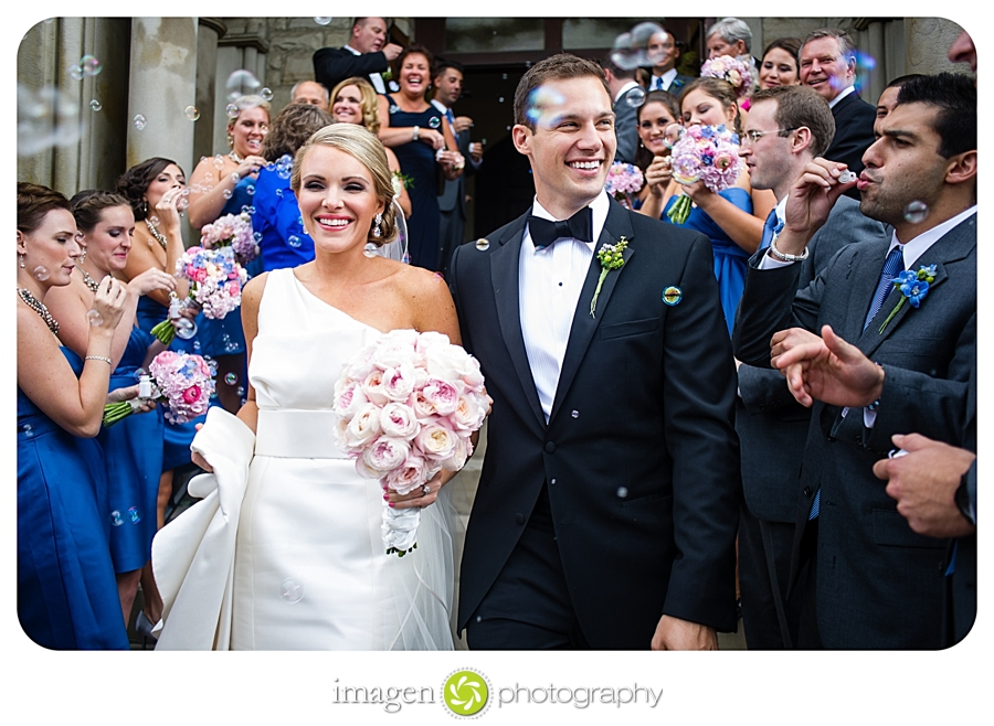 St. Paul's Shrine Cleveland Wedding Photography: Erin + Brian