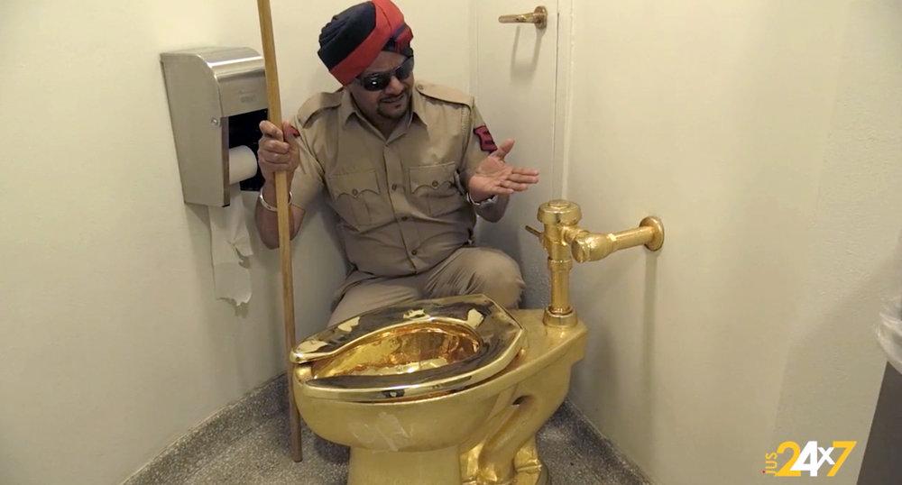 bikar-and-toilet.jpg