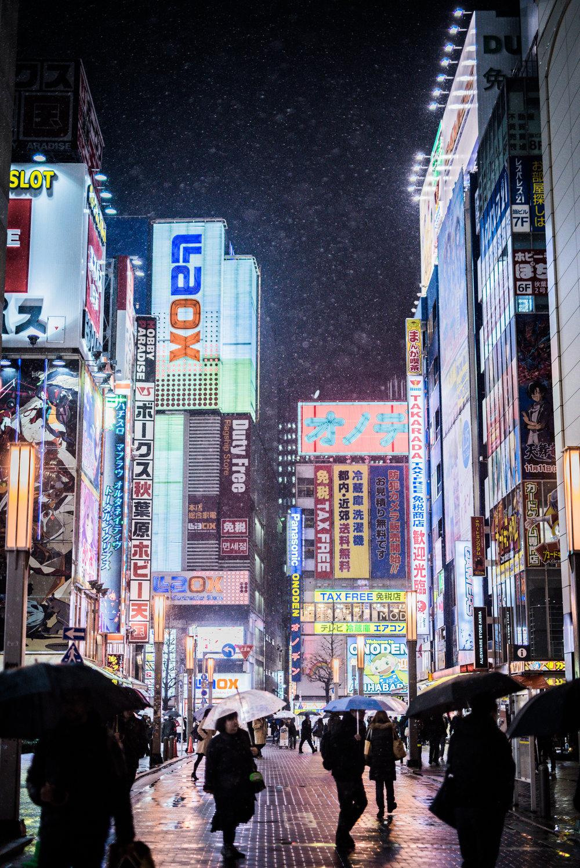 STREETFLICKER TOKYO-10.jpg