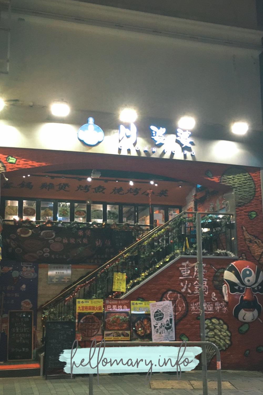 hong-kong-day-2-48.jpg
