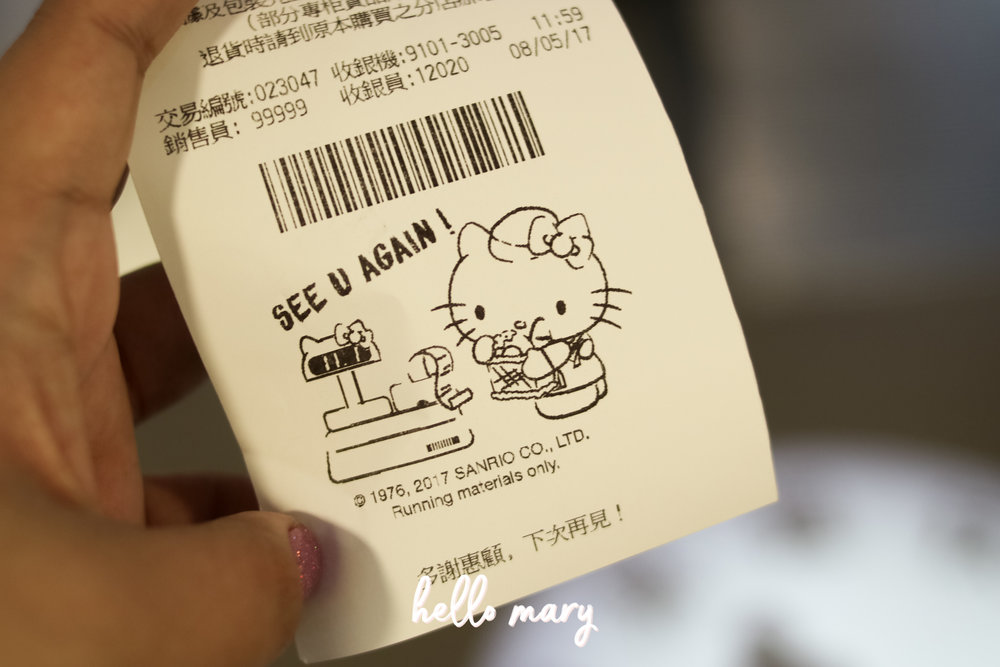 Look, look, look! Even the receipt had Hello Kitty. Hihi my kitty cat loving heart was so giddy!