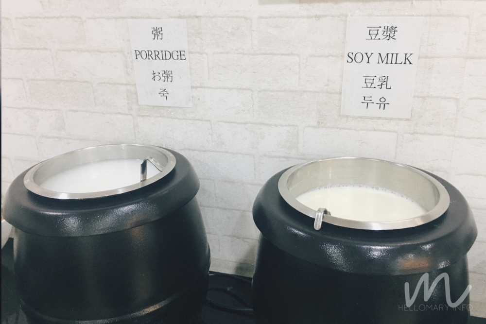 Porridge and soy milk