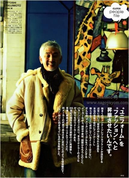 the real mccoy's hitoshi tsujimoto