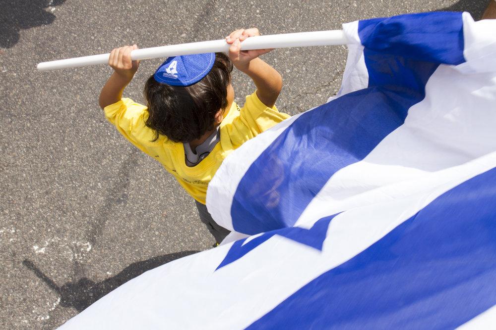 Parade_Israel_93.JPG
